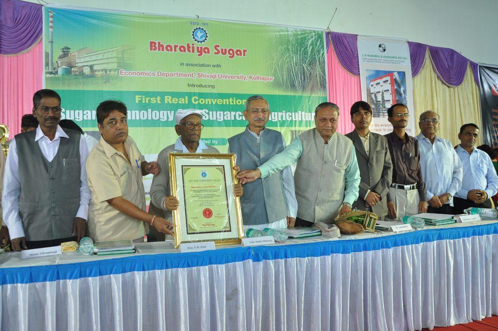 Honorable Late Appasaheb alias Dr. S.R. Patil, MLA