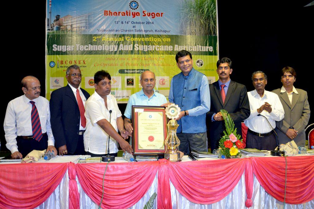 Honorable Shri. Prabhakar Kore, MP