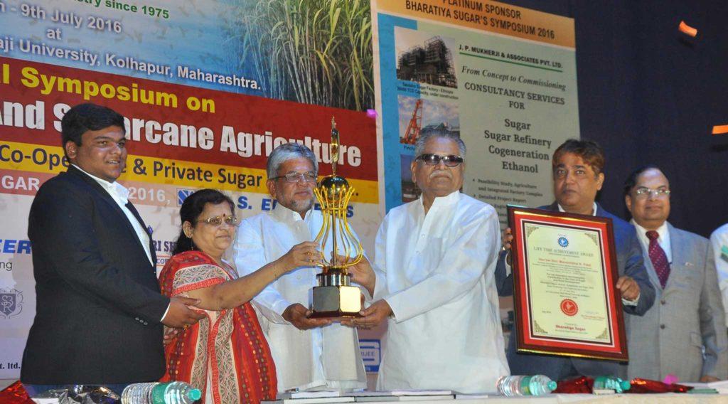 Honorable Shri. Mansinghbhai Patel
